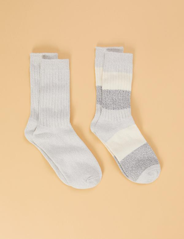 Boot Socks 2-Pack - Marled & Striped